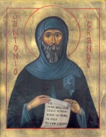 Sant'Antonio il grande (1999)