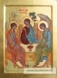 Santissima Trinità (2015) 24 x 32 cm 740€